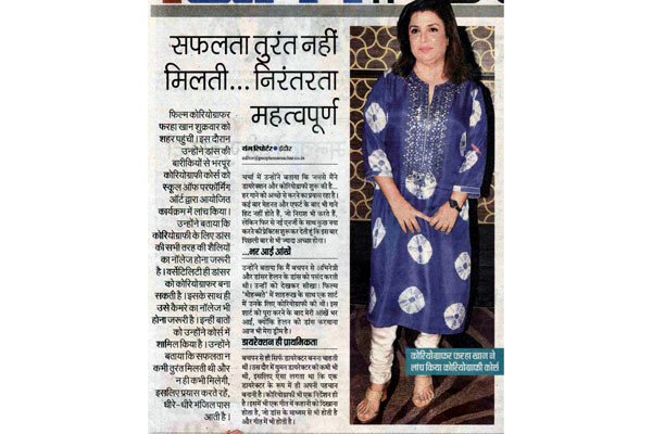 Peoples-Samachar,-Indore,-1